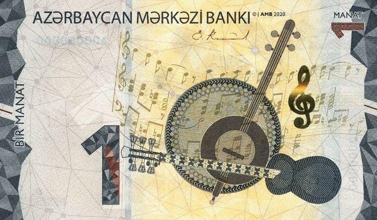 1 manat azerbejdżański